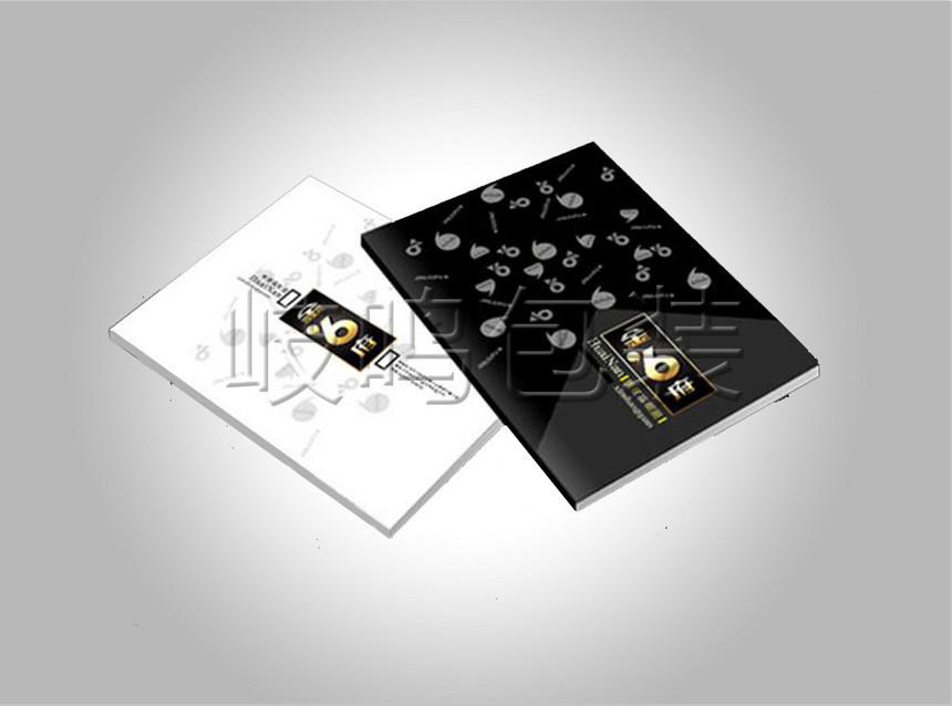 卡书包装盒36.jpg