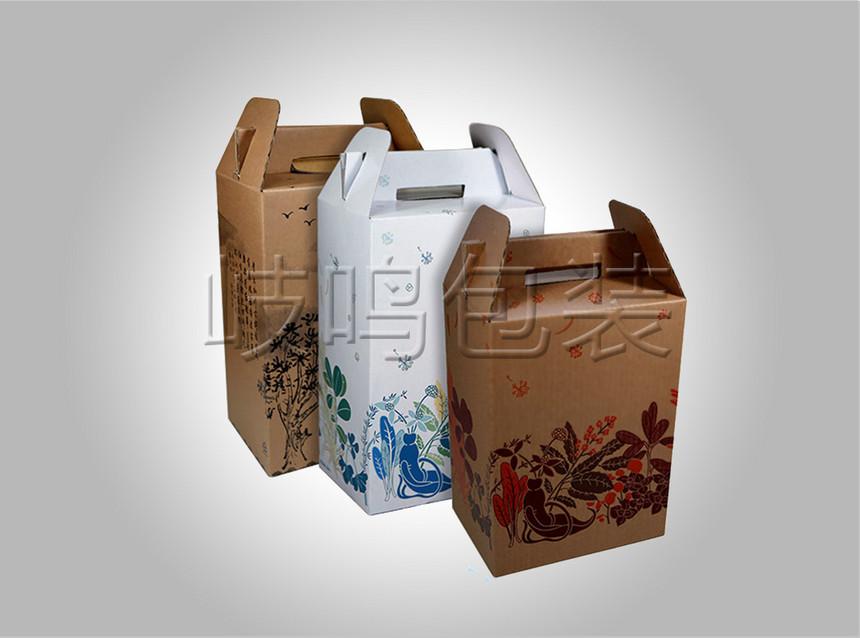 医疗用品包装盒23.jpg