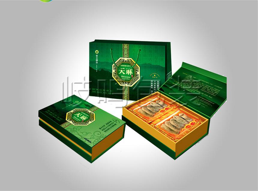 医疗用品包装盒21.jpg