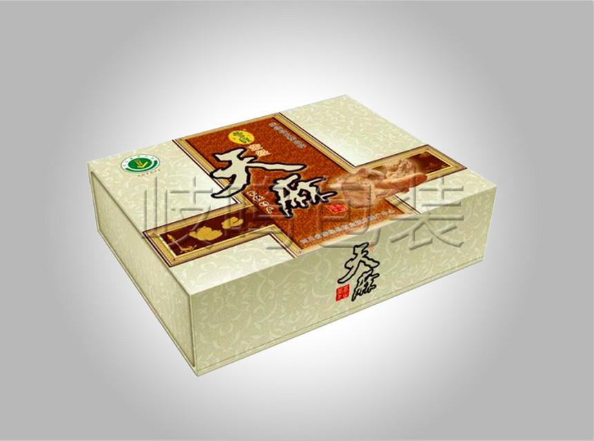 医疗用品包装盒24.jpg