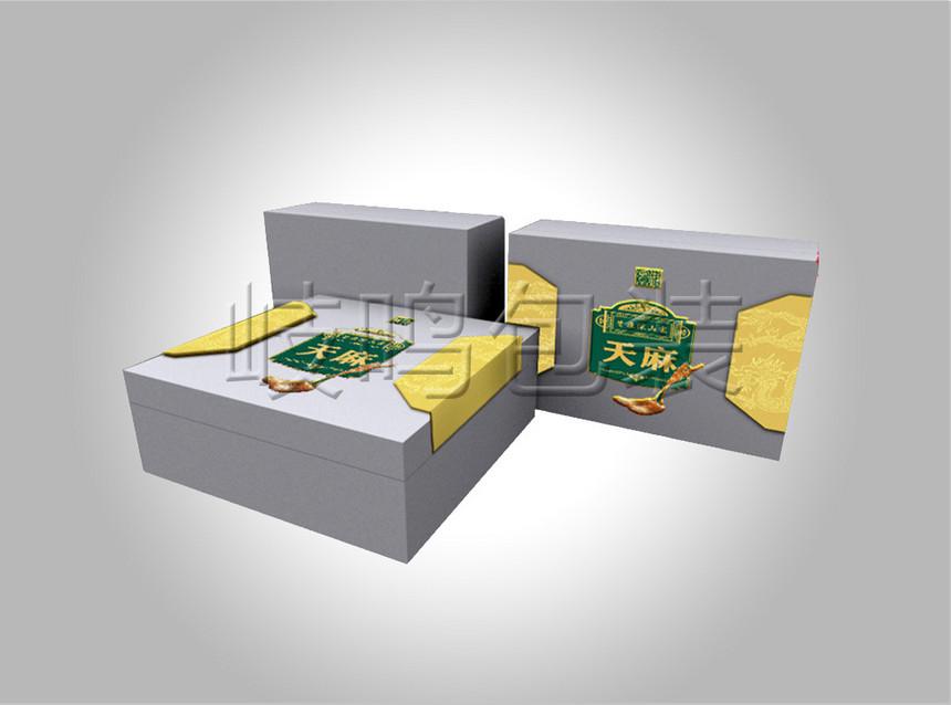 医疗用品包装盒29.jpg