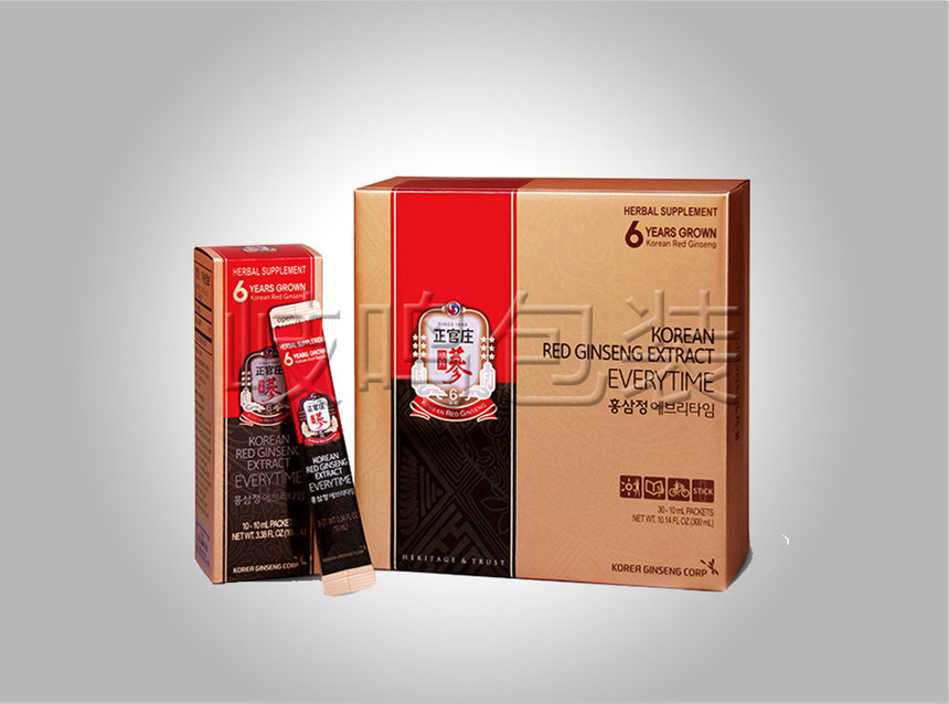 医疗用品包装盒71.jpg