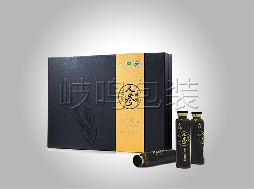 医疗用品包装盒72.jpg