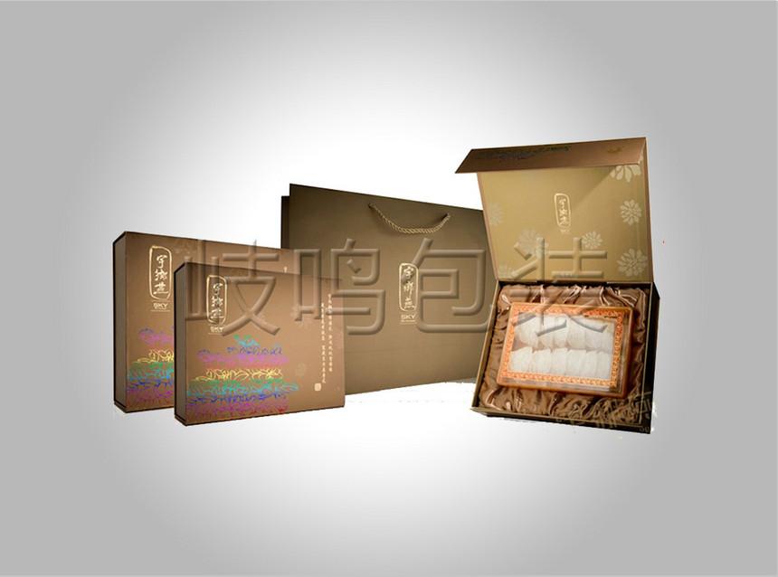 医疗用品包装盒56.jpg