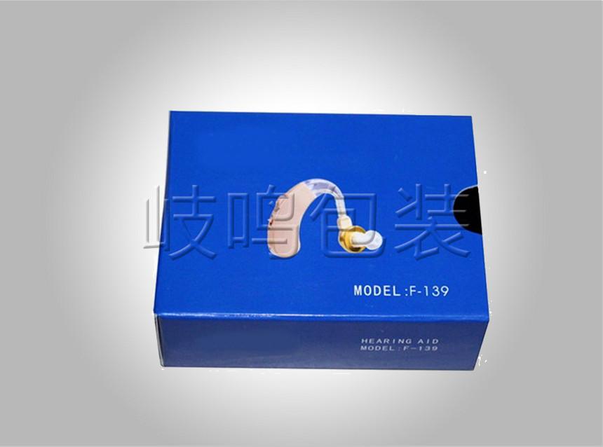 医疗用品包装盒49.jpg