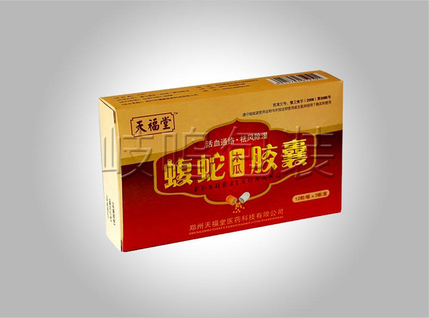 医疗用品包装盒34.jpg