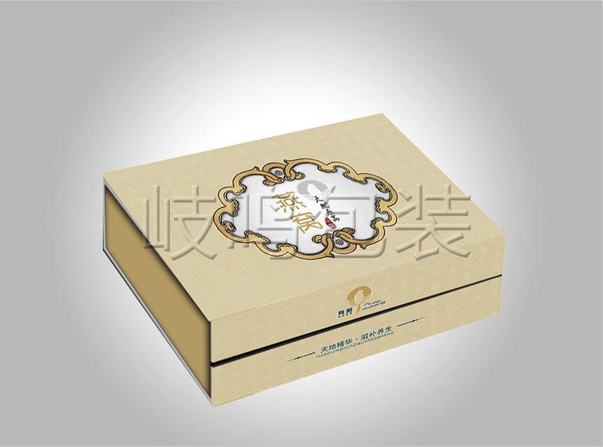 医疗用品包装盒57.jpg