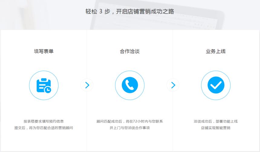 QQ浏览器截图20180519211910.png