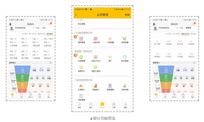 QQ浏览器截图20181101183033.png