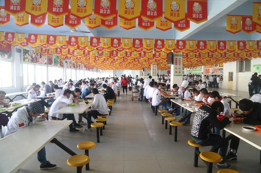 四川城市技师学院学生食堂