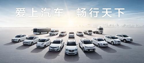 上海汽车集团股份有限公司.png