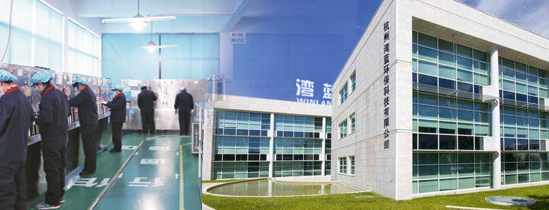 杭州湾蓝.png