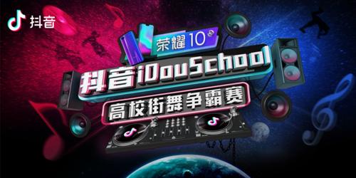 抖音中国国际品牌传播网.png