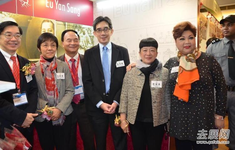 "HKECIA年度报告:香港仍是亚洲会展业""大佬""?"