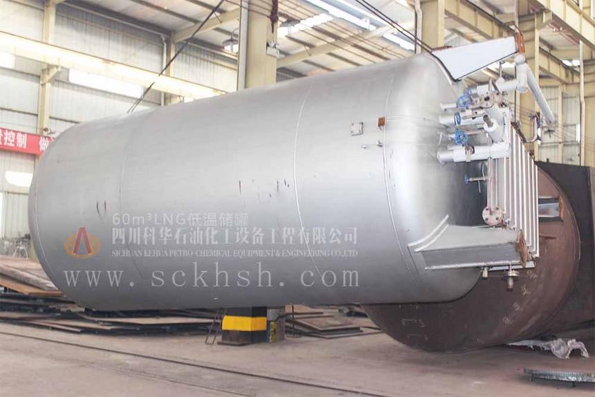 60m3LNG低溫儲罐1.jpg
