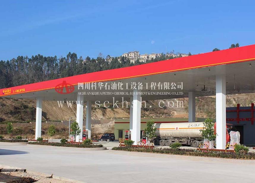 昆明LNG加氣站工程1.jpg