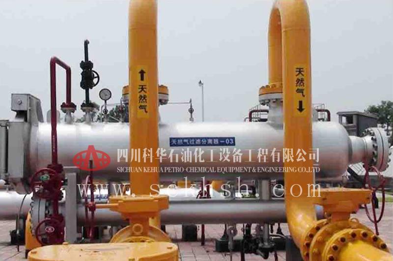 天然氣高效過濾分離器.png