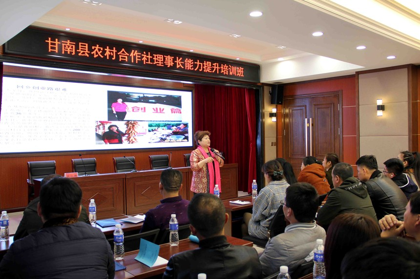 农村合作社理事长能力提升培训班开班
