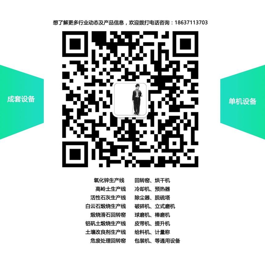 新闻底部蓝色.jpg