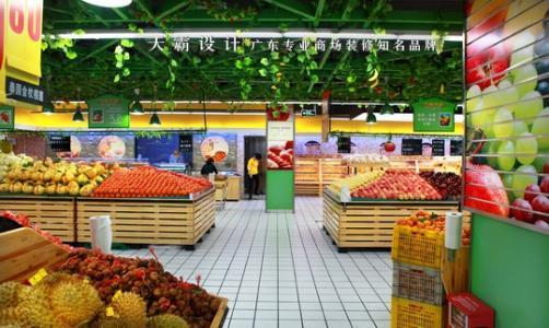 商场生鲜区