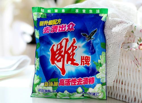 加酶洗衣粉