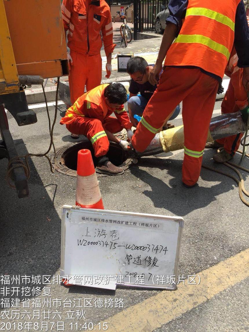 杭州非开挖管道