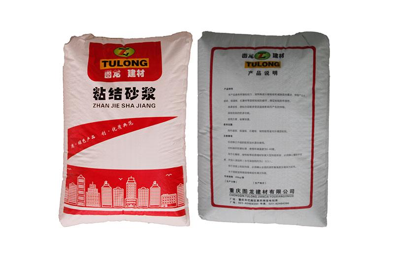 重庆粘接砂浆厂家