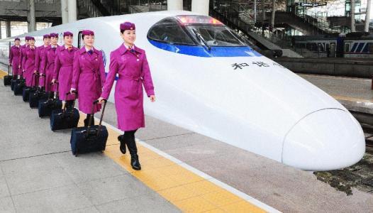 高铁乘务(和谐号、动车)