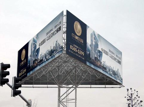 广告设计与制作大专(可升本)专业招生