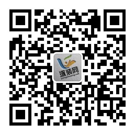 qrcode_for_gh_4b445d9d99d6_430.jpg