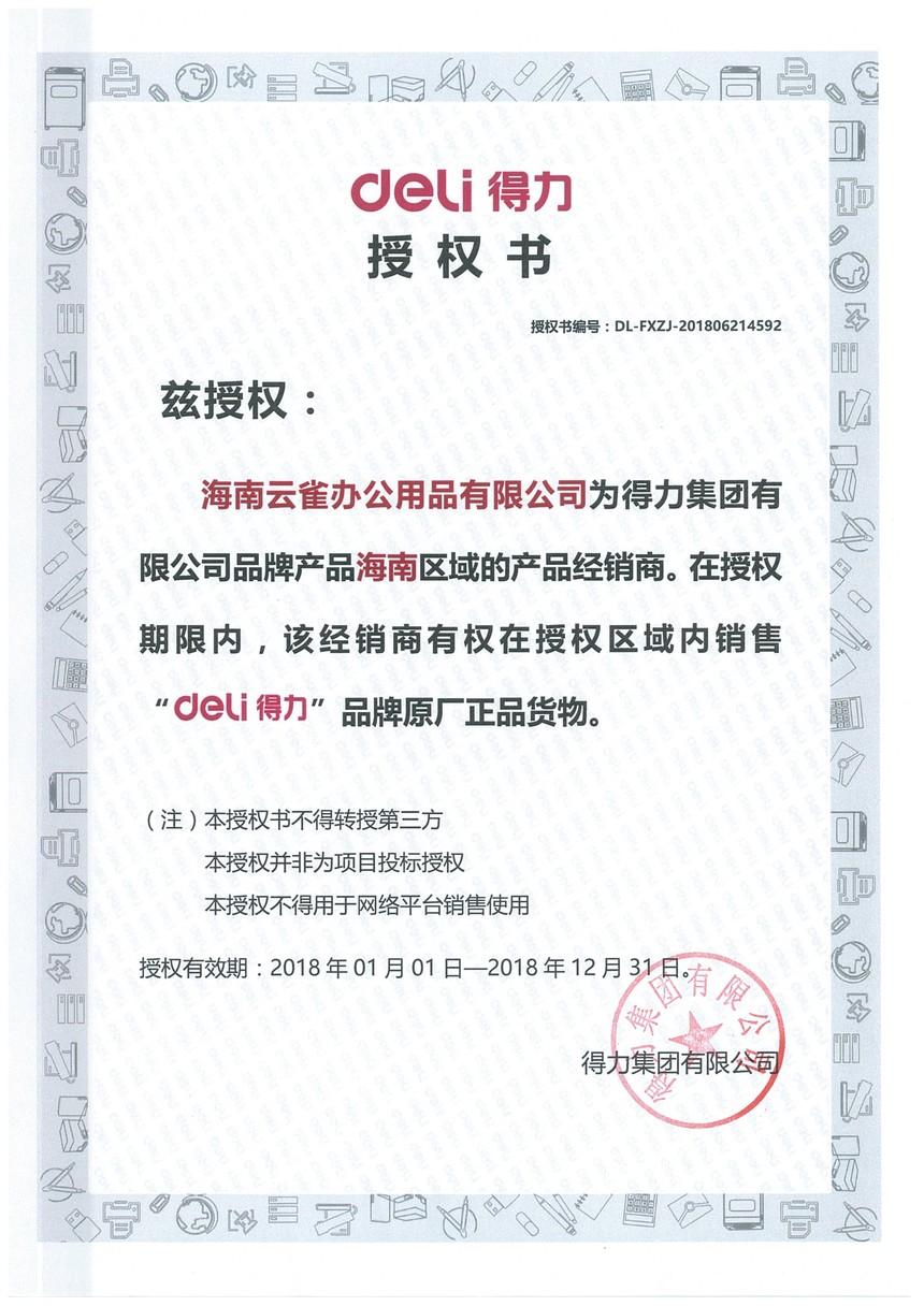 微信图片_亚博中心钱包登录.jpg