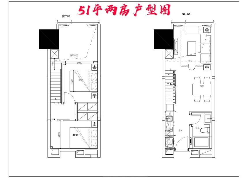 佳兆业城市广场6.jpg
