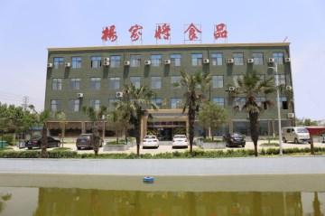 办公楼_360.jpg