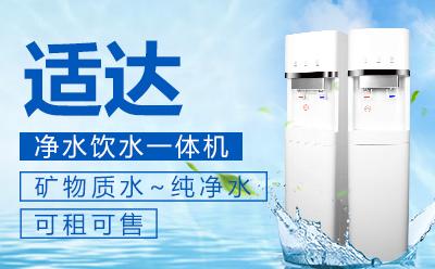 商用直饮水机适用于哪些场所