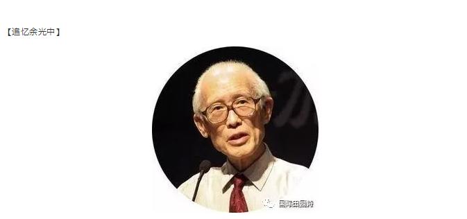 QQ图片20180612170724.png