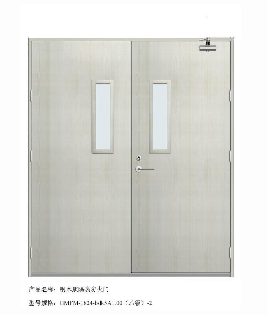 GMFM-1824-bdk5A1.00(乙級)-2.JPG