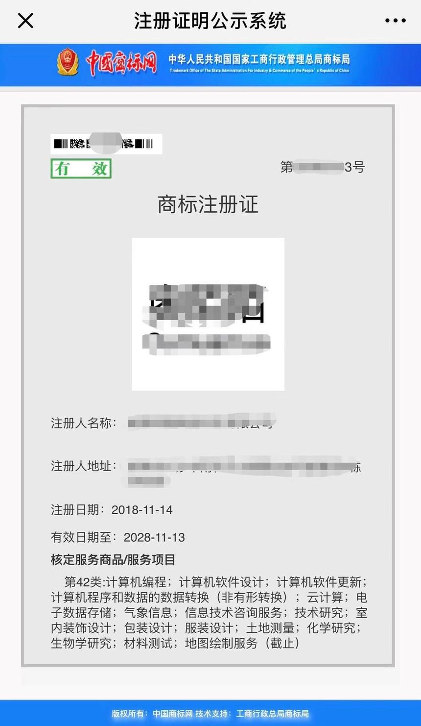 微信图片_20181221100634.jpg