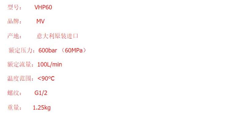 VHP60简介.JPG