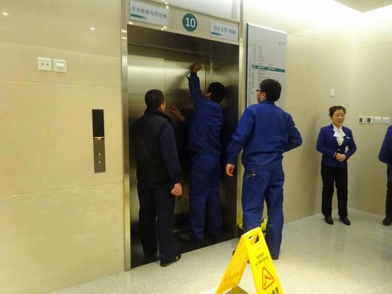 電梯故障預案800x600x1.jpg