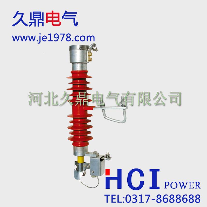 高压熔断器022.jpg