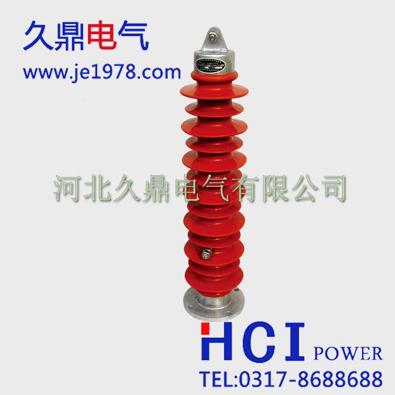 氧化锌避雷器022.jpg