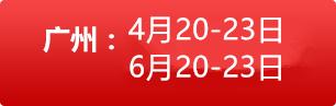 2019广州1季度.png