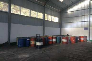 废矿物油3.jpg