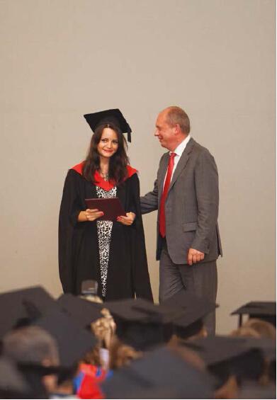 圣彼得堡国立大学毕业典礼