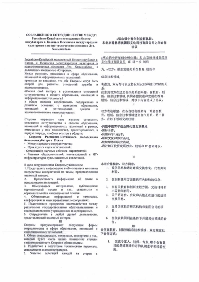 组合2_Page1.jpg