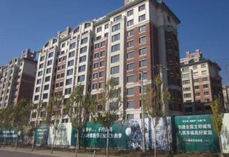"""哈尔滨""""辰能·溪树庭院""""B4楼被动房"""