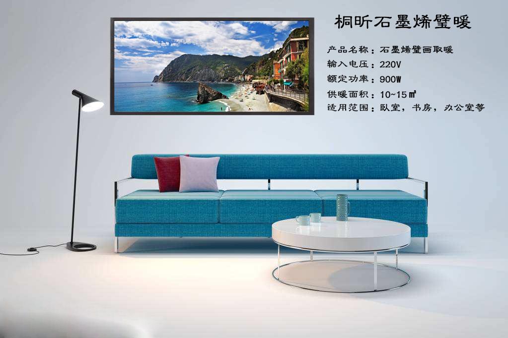 壁画产品参数图.jpg