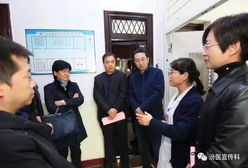 吕梁市档案工作者在汾阳医院参观交流.jpg