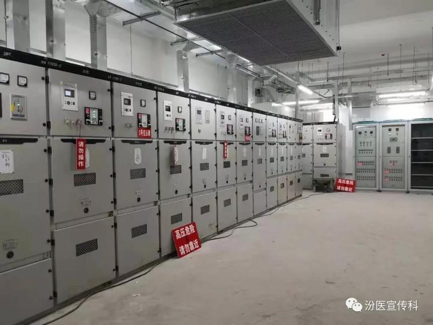 山西省汾阳医院新建10KV高压配电室投入运行.jpg