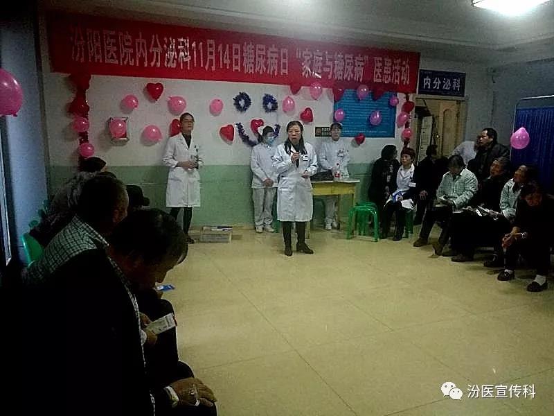 """汾阳医院组织规培护士举办""""启迪青春,感悟成长""""主题演讲活动.jpg"""